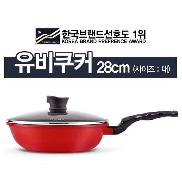 요술만능조리기 유비쿠커/인덕션/하이라이트/전골냄비/웍팬