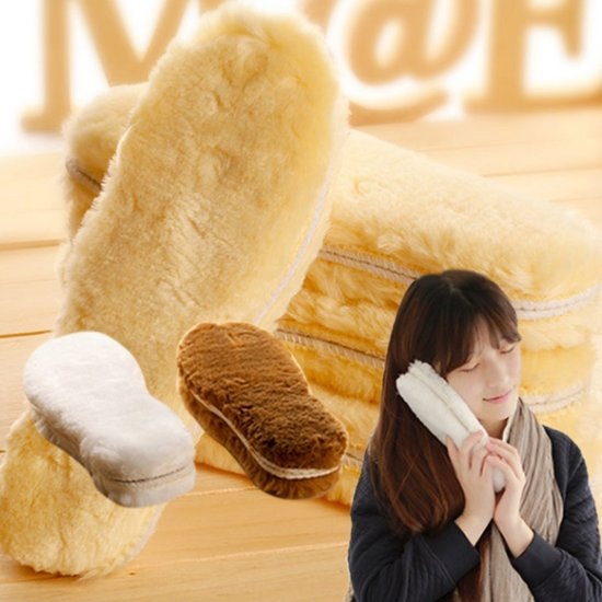 양털 빵빵깔창