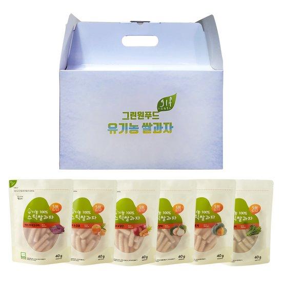 유기농 스틱6종 쌀과자 선물세트