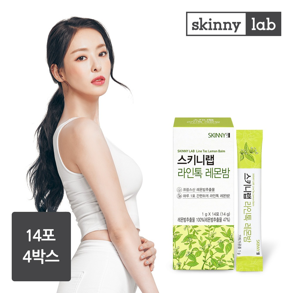스키니랩 라인톡 레몬밤 14포x 4박스 레몬밤추출물 레몬밤분말