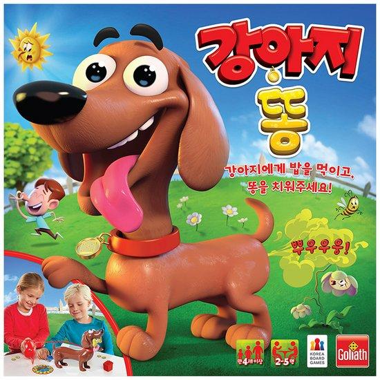 [코리아보드게임즈] 강아지 똥