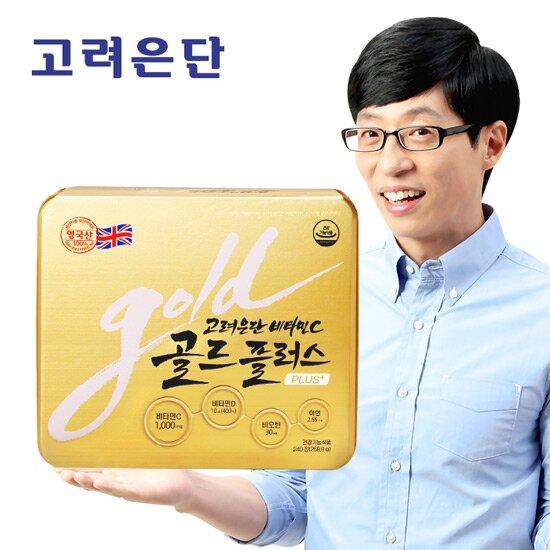 [온라인 단독]고려은단 골드플러스 240정