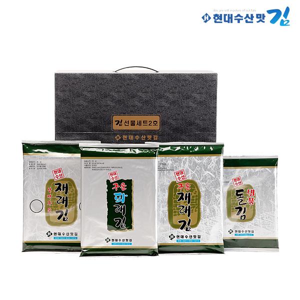 현대수산맛김 선물세트 2호