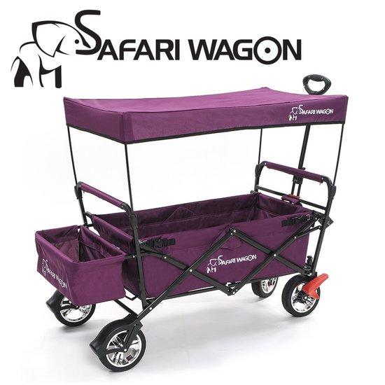 SAFARI WAGON 접이식캠핑카트 사파리웨건-퍼플