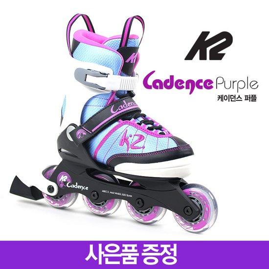 K2_케이던스 퍼플 5단계사이즈 아동용인라인스케이트