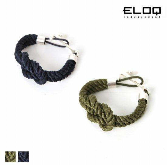 ELOQ 공용 꼬임 스트링 닻 장식 BRACELETB164MBR104U