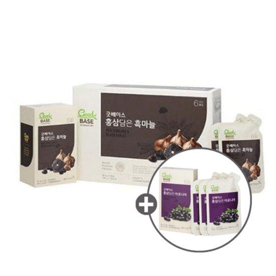 [빠른배송] 굿베이스 정관장 홍삼담은 흑마늘 50ml30포 + 사은품
