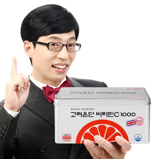 [본사직영]고려은단 비타민C1000 600정/20개월분