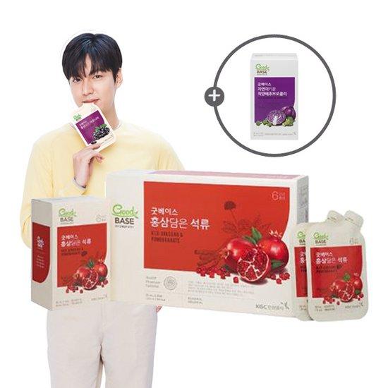 [빠른배송] 굿베이스 정관장 홍삼담은 석류 30포/4박스 + 사은품