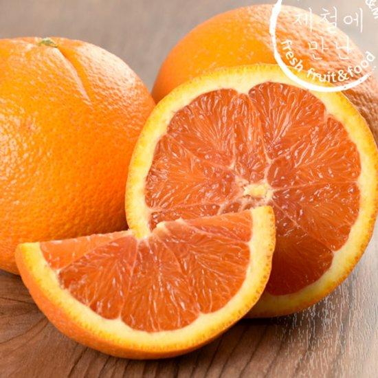 [제철에만난]고당도 카라카라오렌지 5kg/20개