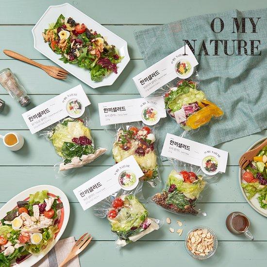[오마이네이처] 한끼 샐러드 일주일 베지 다이어트 식단 5팩