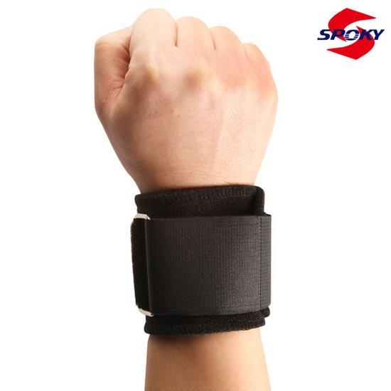 스포키 네오프랜 손목보호대 B991 고정타입 손목아대 밴드