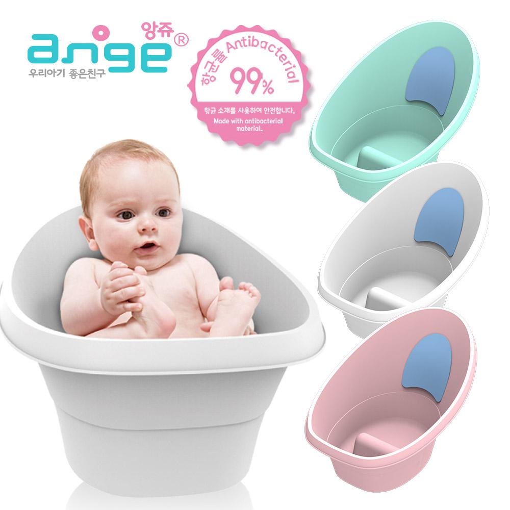 앙쥬 향균 모태욕조 / 아기욕조 유아 신생아 목욕