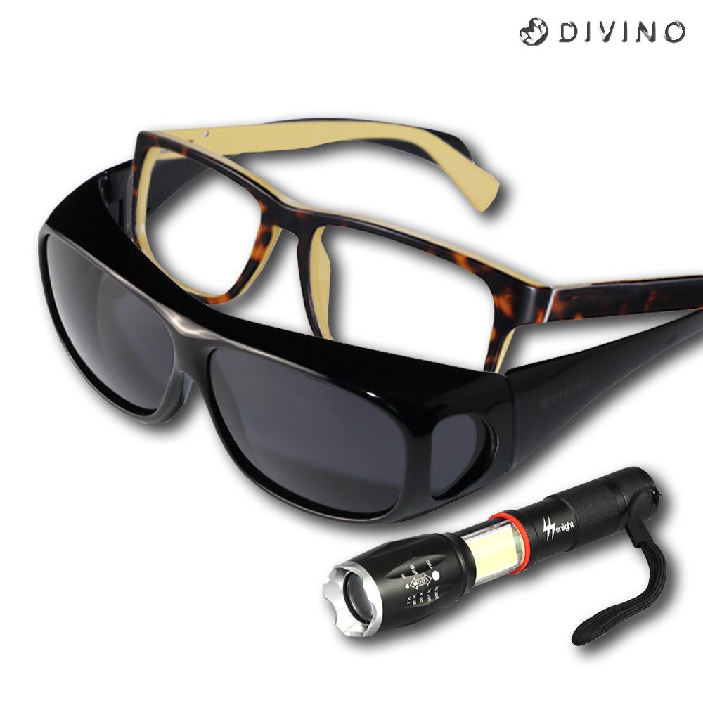 디비노 하이테크 선글라스2+1 변색썬글라스 남자/여성
