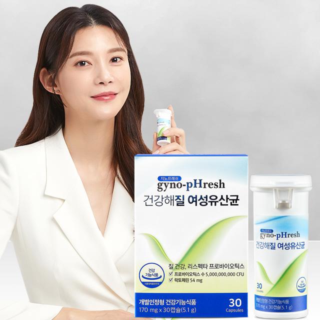 지노프레쉬 건강해질 여성유산균/4주분