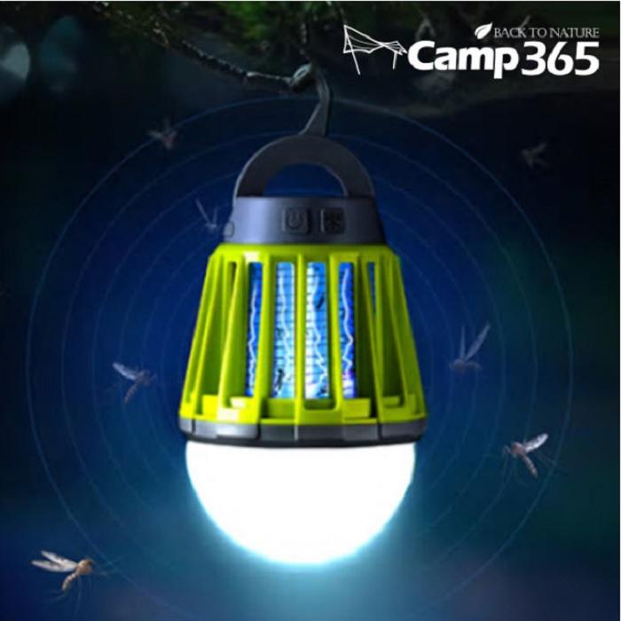 [캠프365] 2in1 해충킬러 랜턴