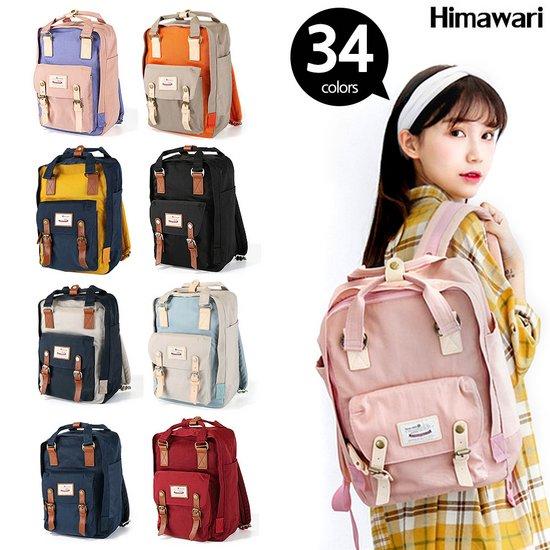 히마와리 캐쥬얼 노트북 대학생 백팩 여성 가방 HM188-L