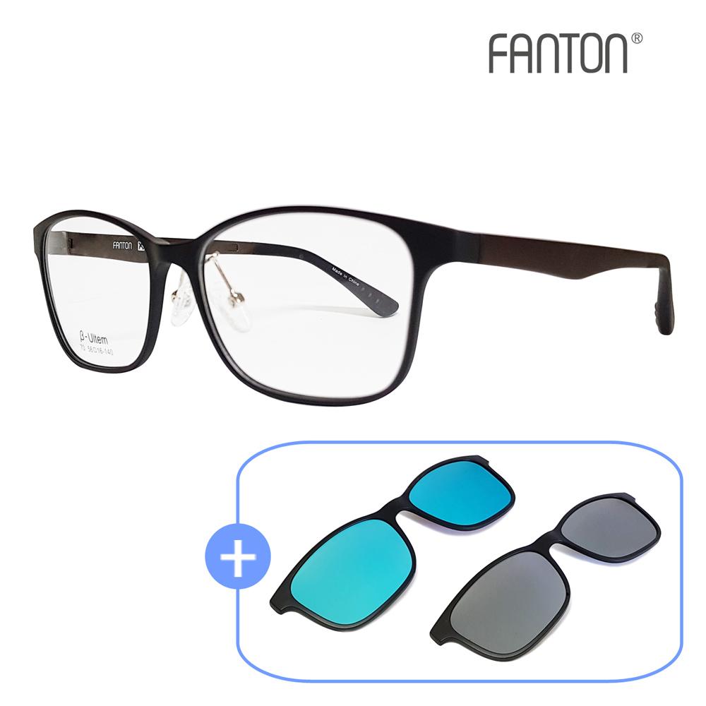 [FANTON] 팬톤 편광 미러선글라스 겸용 안경 CS07_CLIP2