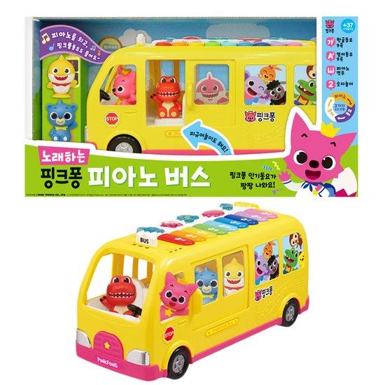 [미미월드] 노래하는 핑크퐁 피아노 버스