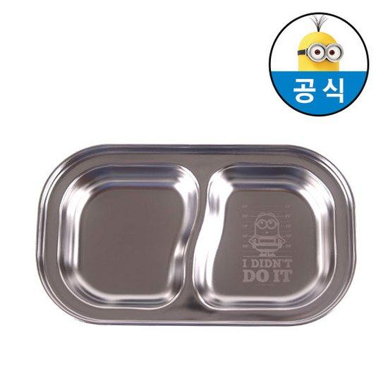 [아이조움] 미니언즈 스텐 2구 간식접시