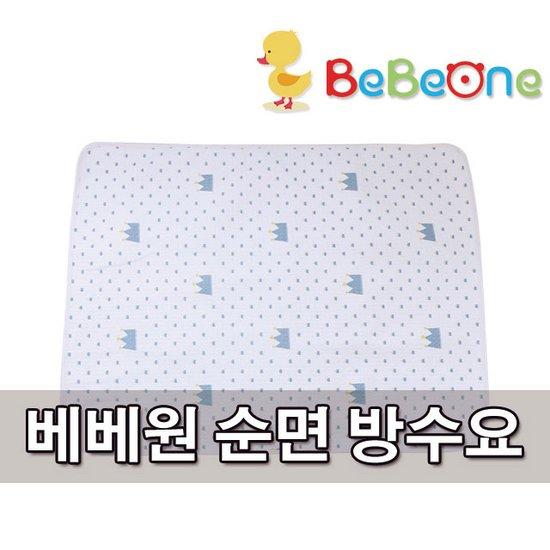 베베원 순면소프트 방수요 중형/신생아 방수요/아기 방수요/신생아 방수패드
