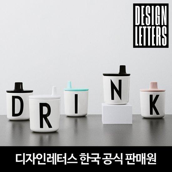 [디자인레터스]멜라민 알파벳 컵-알파벳선택