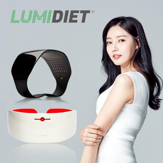 [CTM] 루미 다이어트