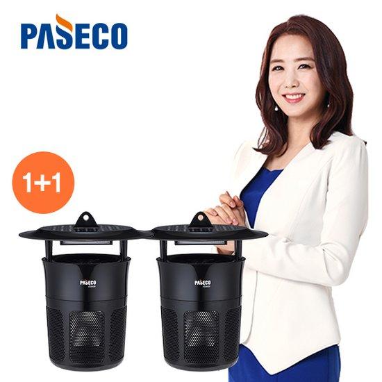 [오플]파세코 모스클린 플러스 모기퇴치기 Violed 1+1세트