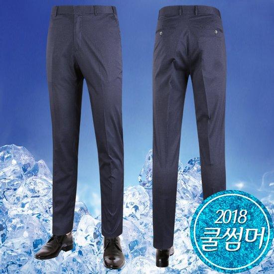 남자 쿨썸머 여름 아이스 스판 정장바지 PO-C120-네이비