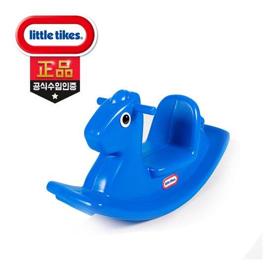 [Little tikes] 흔들말 블루