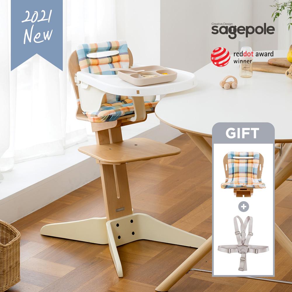 [세이지폴]아기식탁의자 2종세트 본체+트레이-디자인선택/쿠션증정