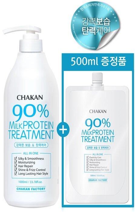 [온라인단독]착한팩토리 밀크단백질 트리트먼트 1000+500ml