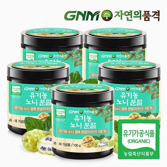 GNM자연의품격 유기농 노니 분말 100g 5통 총 500g