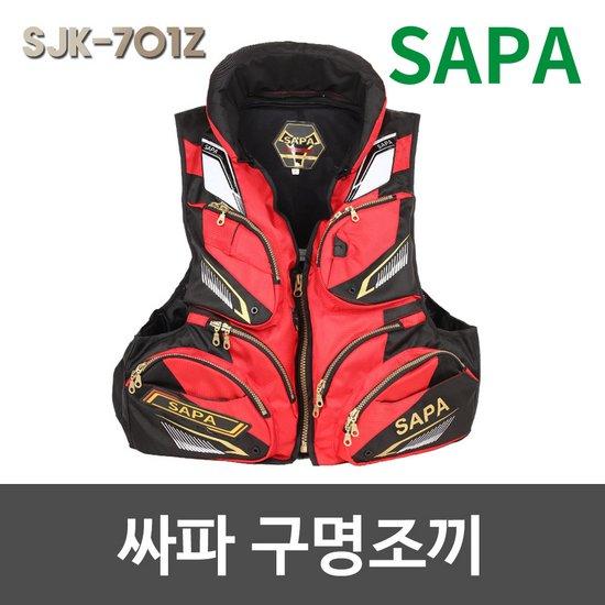 싸파 구명조끼 SJK-701Z 블랙/ 낚시조끼 부력조끼 고체형구명조