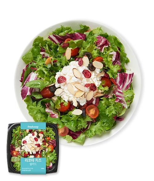[오마이네이처] 프리미엄 리코타 치즈 샐러드 1팩