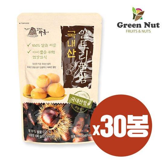 [그린너트] 국내산 하동 알토리 꿀밤 30봉 봉당100g