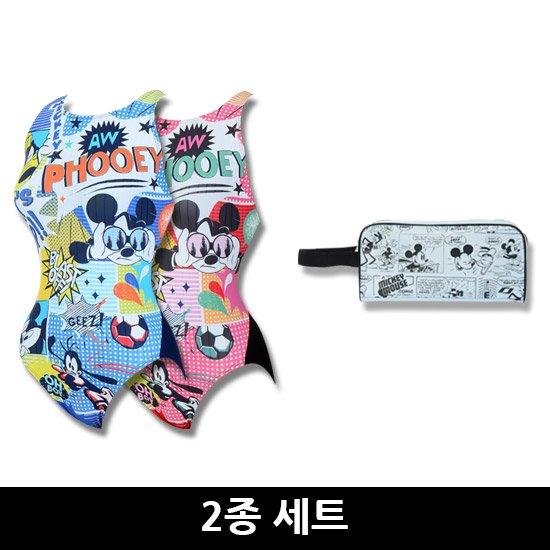 턴  디즈니X턴 여성 수영복+손가방 세트 DKALO25AB01