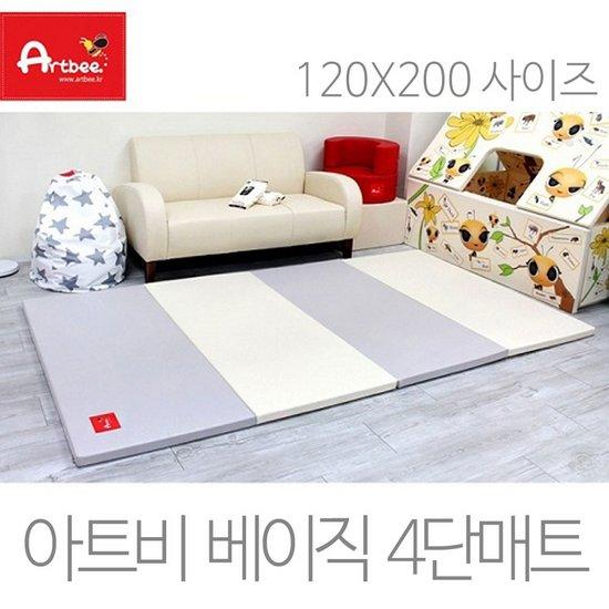 [아트비] 폴더매트 베이직 4단 거실매트 놀이방매트