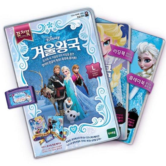 퓨처북-겨울왕국