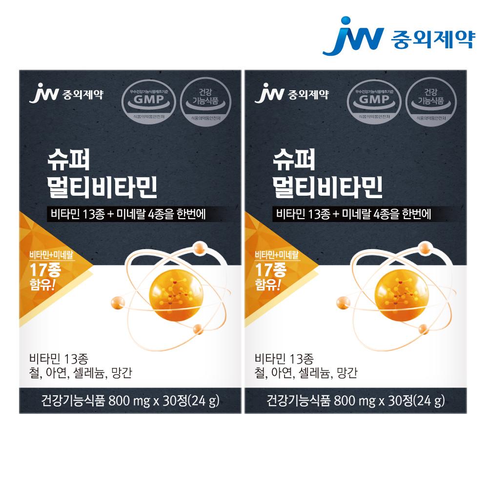 JW중외제약 슈퍼 멀티비타민 2박스 2개월분