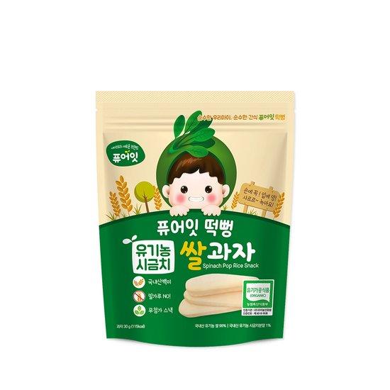 퓨어잇떡뻥 유기농 시금치쌀과자