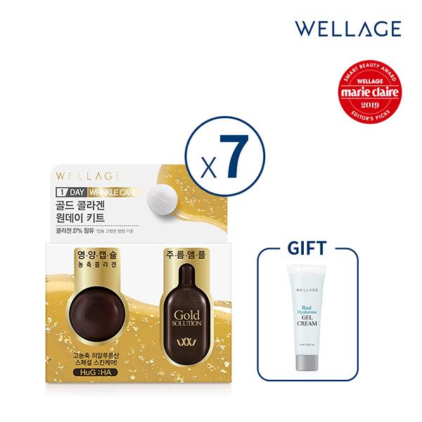 웰라쥬 하지원 수분탄력캡슐 4회분+마스크팩 10매