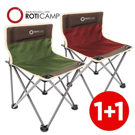 로티캠프 에코 체어 1+1 캠핑 의자
