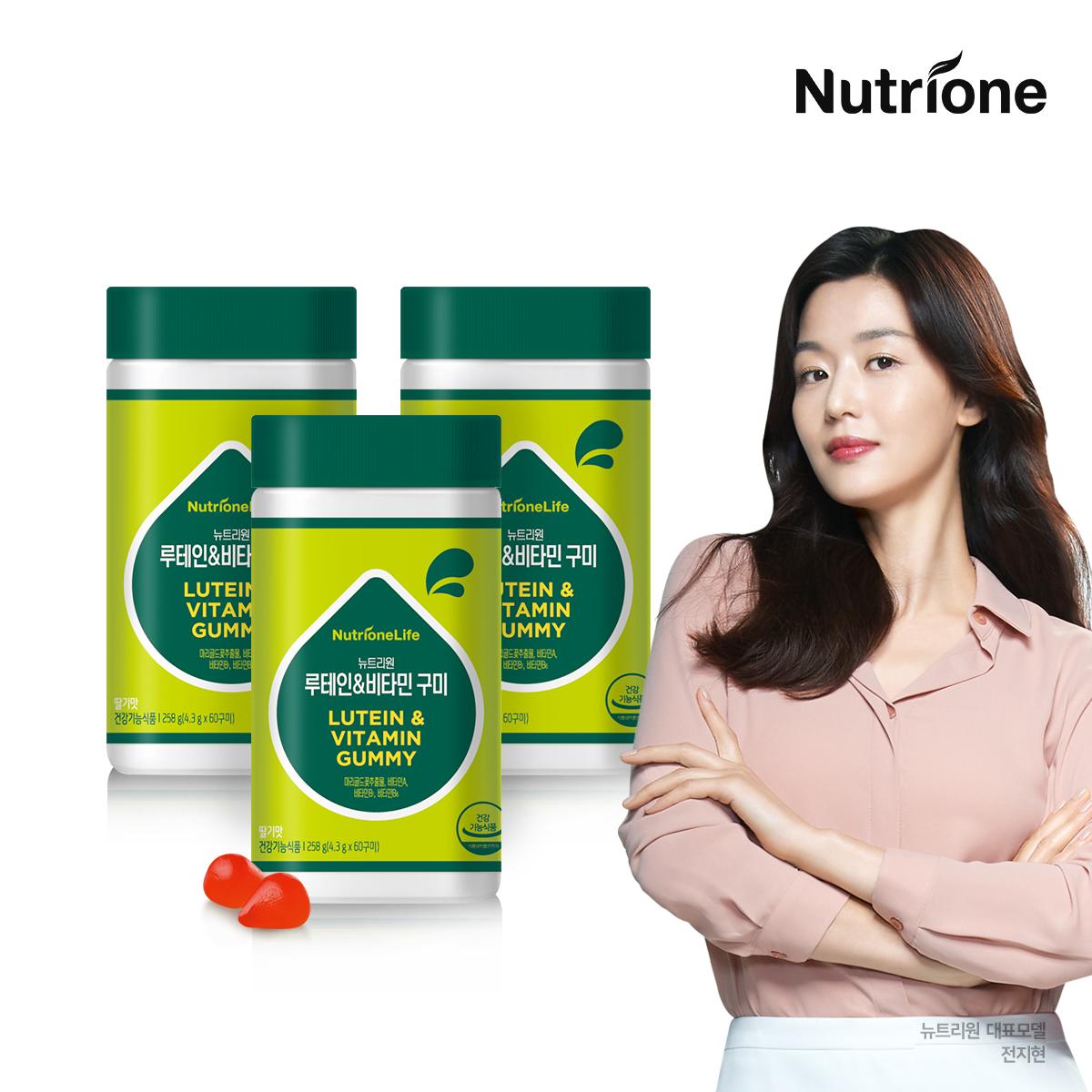 뉴트리원 김태희 뼈건강 선물세트 비타민D+칼슘마그네슘+칼슘구