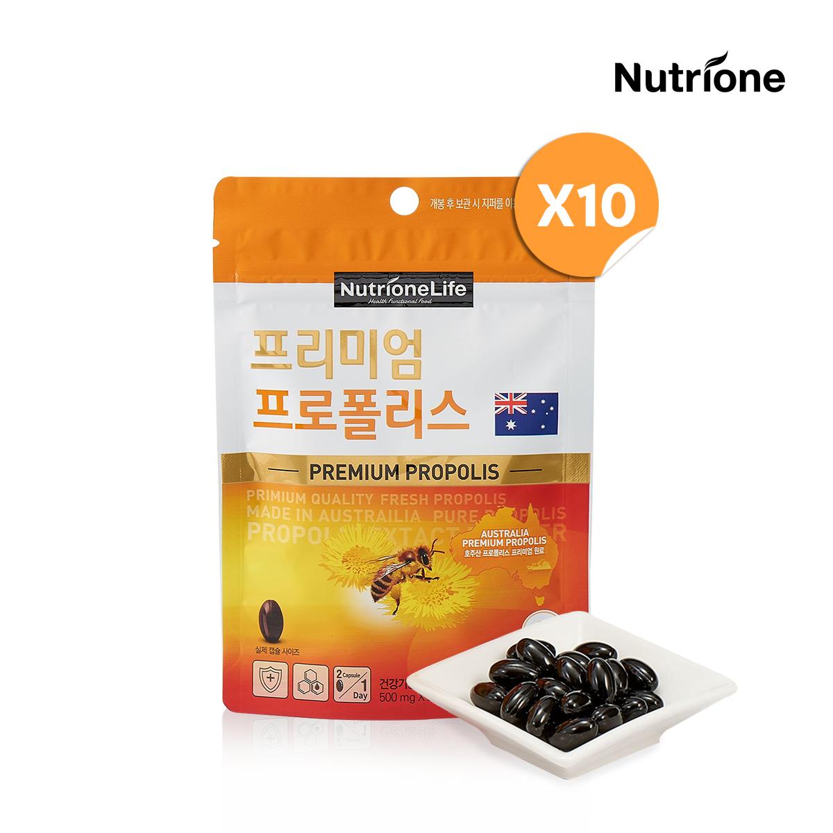 [김태희 구미젤리]뉴트리원 루테인14구미x3봉지/딸기맛