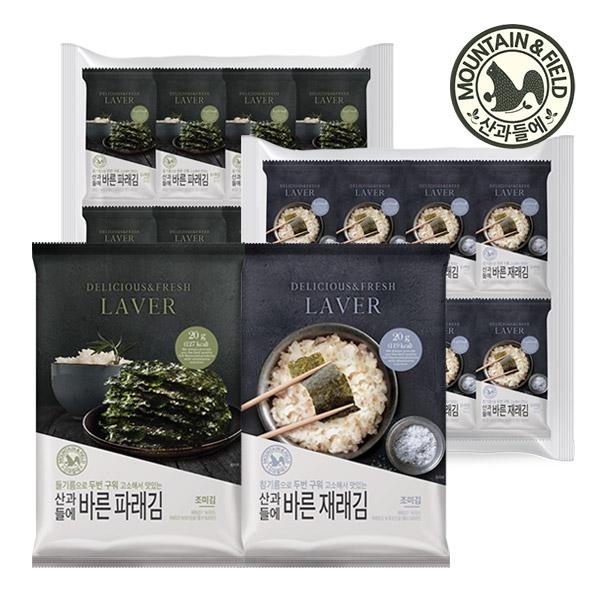 [산과들에] 바른재래김/파래김/전장김/도시락김 4종 택1