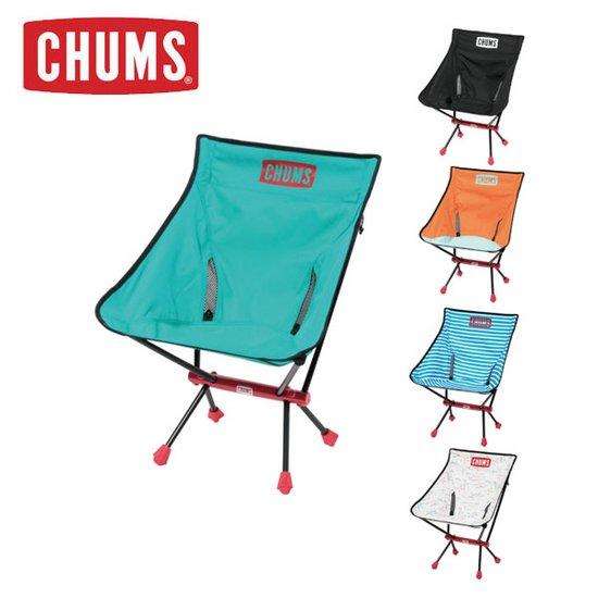 [첨스] 폴딩 체어 부비 풋 - 접이식 캠핑의자