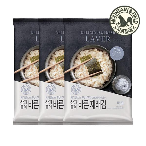 [산과들에] 바른재래김/전장김 9봉 [1봉당20g]