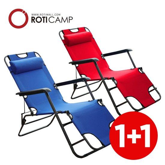 로티캠프 침대 의자 1+1 고급형 캠핑 체어