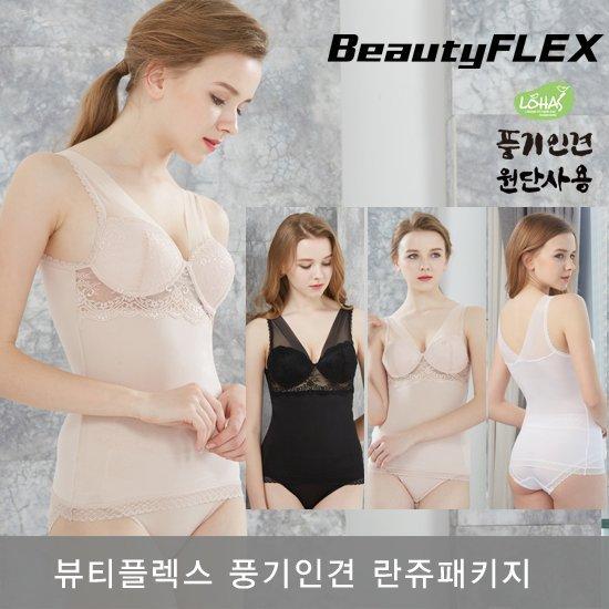 [오플]뷰티플렉스 풍기인견 쿨란쥬 패키지-특가